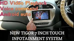 All <b>new</b> tata tigor <b>new 7 inch</b> touch infotainment full detailed review ...