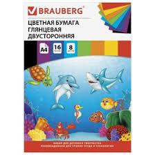 <b>Бумага цветная</b> двухсторонняя, А4, 16 листов, 8 цветов ...
