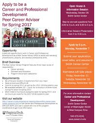 peer career advisor program career and professional development click image to view full sized version of flyer
