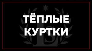 Товары LIFE STYLE Мужской мир стиля – <b>2</b> 102 товара | ВКонтакте