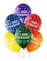 Купить <b>Набор</b> воздушных шаров Belbal 1103-1881 <b>Серпантин</b> ...