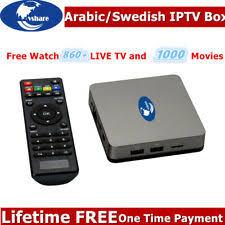 <b>Iptv Box</b> Arabic for sale | eBay