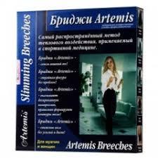 Артемис <b>бриджи</b> д/<b>похудения</b> р.S купить в Москве по цене от ...