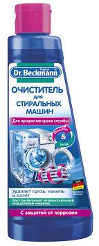 """<b>Очиститель</b> """"<b>Dr</b>. <b>Beckmann</b>"""" для <b>стиральных машин</b>, 250 мл ..."""