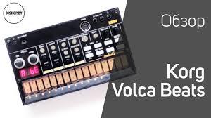 <b>Korg Volca</b> Beats Обзор и тест - YouTube