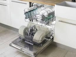 <b>Посудомоечные машины Maunfeld</b> с функцией половинной ...