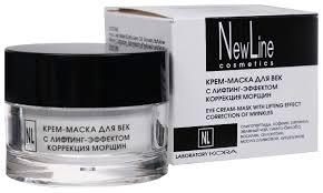NewLine Крем-<b>маска для век</b> с лифтинг-эффектом для коррекции ...