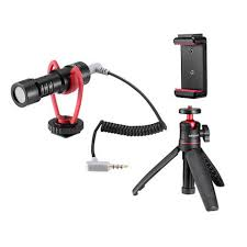 <b>Мини</b>-<b>штатив</b> Ulanzi Smartphone Video Kit 2 20251 - НХМТ