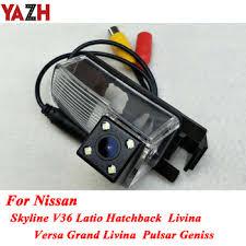 YAZH For Nissan Skyline V36 LATIO Livina Geniss Tiida Versa ...
