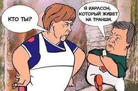 Порошенко обсудил с президентом Всемирного конгресса украинцев Чолием ситуацию на Донбассе и реформы - Цензор.НЕТ 1027