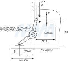 <b>WIND TS Механизм подъемный/откидной</b> (ДСП), цена 413 руб ...