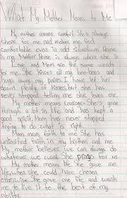 descriptive essay my mother a mother essay voxo dns my mom essay my mom essay nowserving comy hero essay mother essay topicsmy hero essay mother