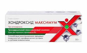 <b>Хондроксид Максимум крем</b> 8% 50г — купить в Санкт-Петербурге ...