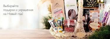 <b>Новогодние</b> подарки для корпоративных клиентов в интернет ...