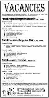 lake house vacancies government jobs vacancies bar lake house vacancies