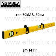 <b>STABILA Уровень</b> тип 70МAS маркировочный ST-<b>14111</b> ...