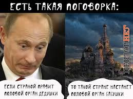 За сутки на Донетчине погибли 6 мирных жителей, еще 12 - ранены, - Аброськин - Цензор.НЕТ 9882