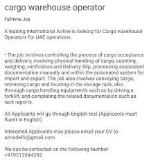 latest employment news on gulf walkin com cargo warehouse operator for international warehouse company uae