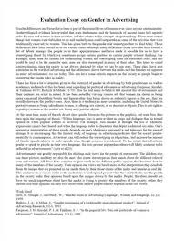 examples of evaluation essays   iga example of a evaluation essay on movie