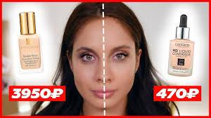 БИТВА ПРОДУКТОВ: Estee Lauder Double Wear VS Catrice <b>HD</b> ...