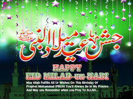 happy prophet mohammad pbuh birthday card wishes eid milad happy prophet mohammad pbuh birthday card wishes