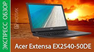 Экспресс-обзор <b>ноутбука Acer Extensa EX2540</b>-50DE - YouTube