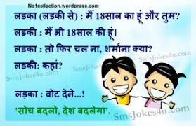 Hindi Quote | Quotes collection