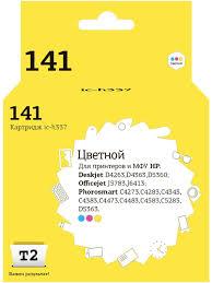 <b>Картридж T2 IC</b>-<b>H337</b> (HP CB337HE <b>№141</b>/141/337), цветной ...