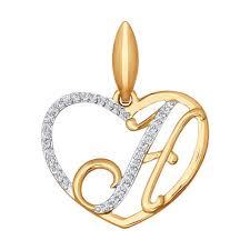 <b>Подвеска</b>-<b>буква</b> «Н» из золота <b>SOKOLOV</b> – купить в ...