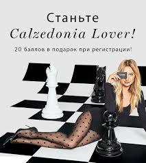Calzedonia - Носки, Колготки, <b>Леггинсы</b> и пляжная - Calzedonia
