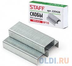 <b>Скобы для степлера STAFF</b> №10 1000 шт — купить по лучшей ...