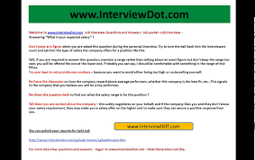 answering what is your expected salary job interview question and answering what is your expected salary job interview question and answer