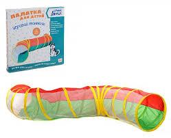 Палатки, корзины для игрушек, <b>сухие бассейны</b> и <b>шарики</b> ...