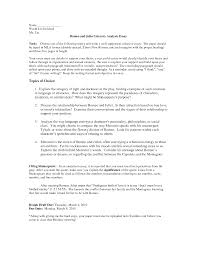 mla format sample paper  mla style essay format  mla essay example    mla format sample paper