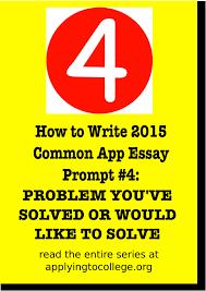 nyu common app essay essay writing service nyu common app essay nyu common app essay