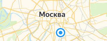 <b>Брюки Replay</b>: купить в интернет-магазине на Яндекс.Маркете ...