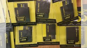 <b>Аккумуляторы Nano Tech</b> SAMSUNG Nokia купить в Орловской ...