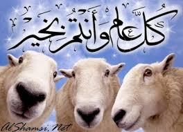 عيدكم مبارك وكل عام وانتم بألف خير images?q=tbn:ANd9GcT