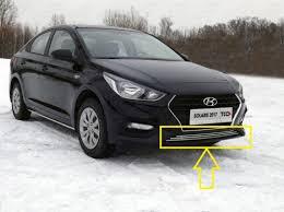 Радиаторная <b>решетка штатная</b> HYUNDAI для Hyundai Sonata 2017