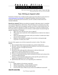 best photos of examples of appeal letters for college college college academic appeal letter sample financial aid