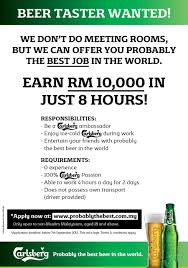 calling all beer lovers your dream job is here lipstiq com calling all beer lovers your dream job is here