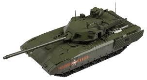 "<b>Сборная модель ZVEZDA Российский</b> танк Т-14 ""Армата"" (3670)"