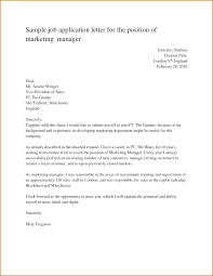 job application letter sample   jumbocover infosample job application letter for the position of marketing manager by