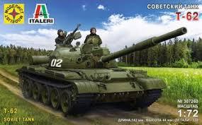 Сборная <b>модель</b>: (<b>Моделист</b> 307260) <b>Советский танк</b> Т-62