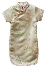 AvaCostume Girls Traditional Chinese Qipao ... - Amazon.com