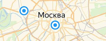 Женские <b>блузки</b> и кофточки <b>Kocca</b> — купить на Яндекс.Маркете