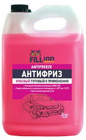 <b>Антифриз Fill Inn</b>: подобрать <b>антифриз</b> в г. Москва по по лучшей ...