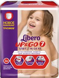 <b>Подгузники</b>-<b>трусики LIBERO</b> Up&Go 16-26кг – купить в сети ...