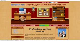 pre written essays buy pre written essays jokes  months   homework pay by john langan from college writing