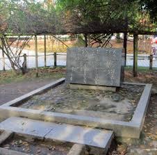 「1951年 - 詩人・峠三吉が『原爆詩集』をガリ版刷りにより発行。」の画像検索結果